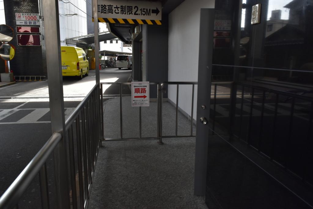 f:id:yuikaoriyui:20170130224118j:plain