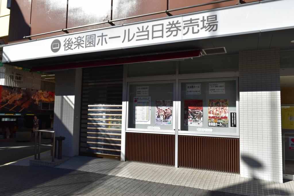 f:id:yuikaoriyui:20170215001421j:plain