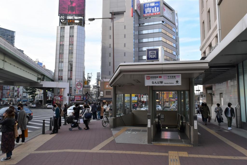 f:id:yuikaoriyui:20170306012753j:plain
