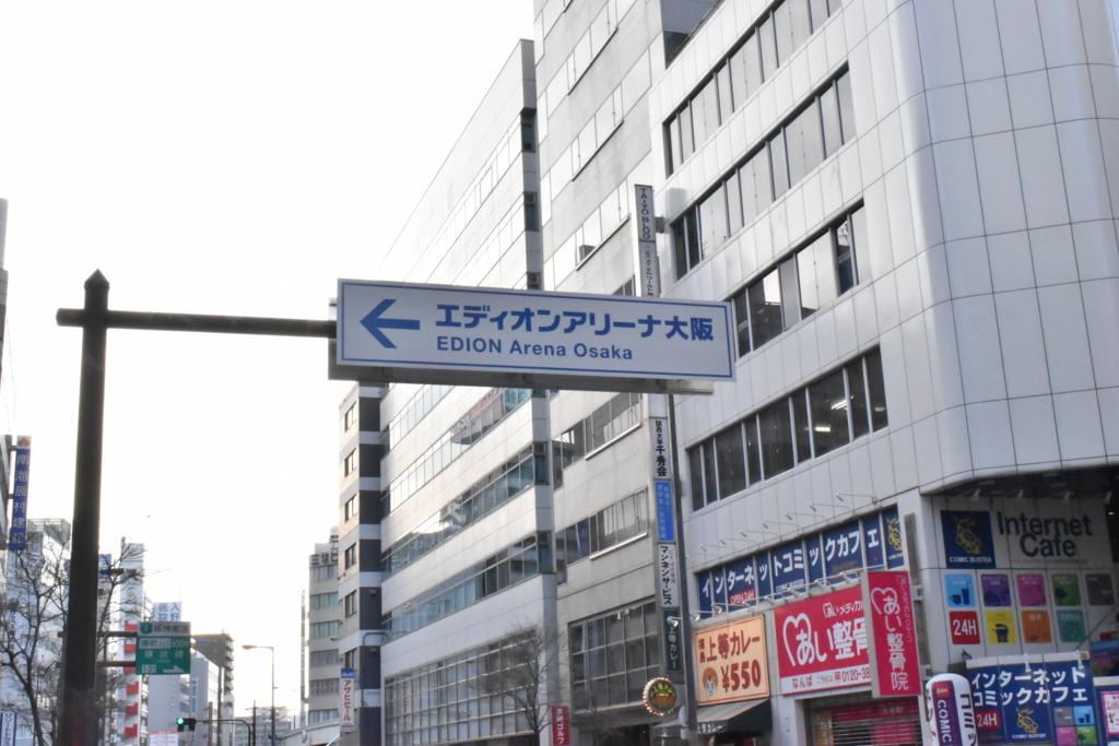 f:id:yuikaoriyui:20170306012757j:plain