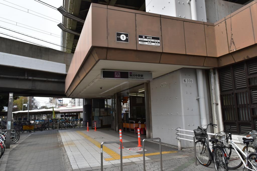 f:id:yuikaoriyui:20170311133043j:plain