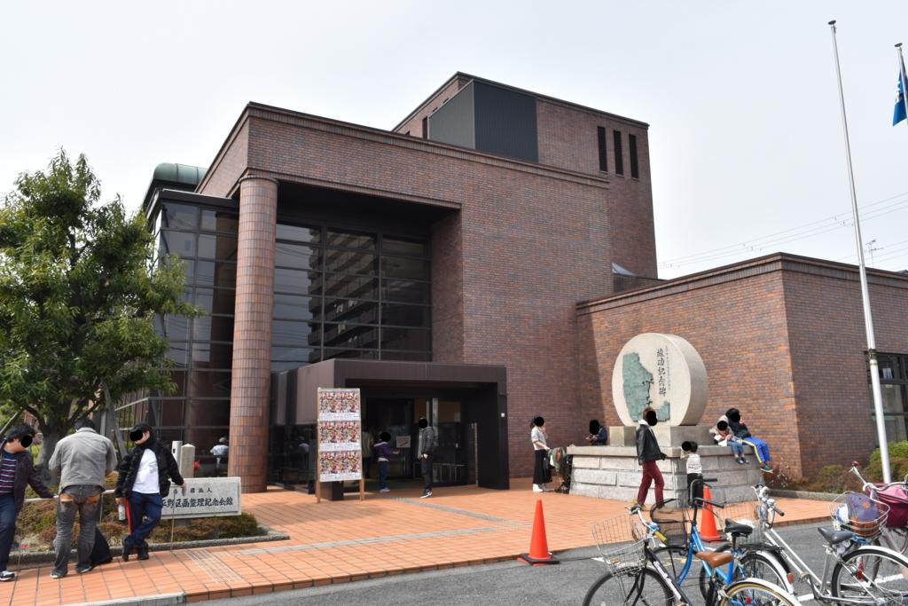 f:id:yuikaoriyui:20170311133044j:plain