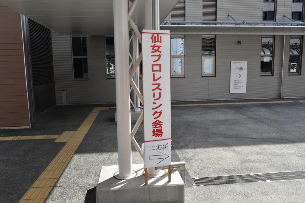 f:id:yuikaoriyui:20170317235657j:plain