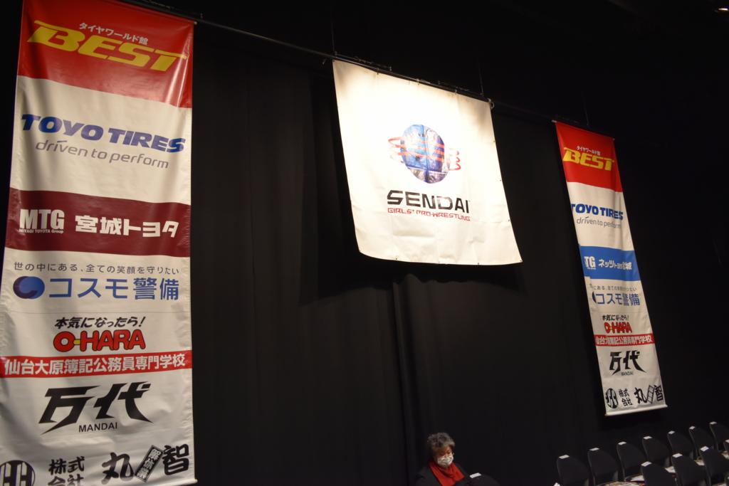 f:id:yuikaoriyui:20170317235700j:plain