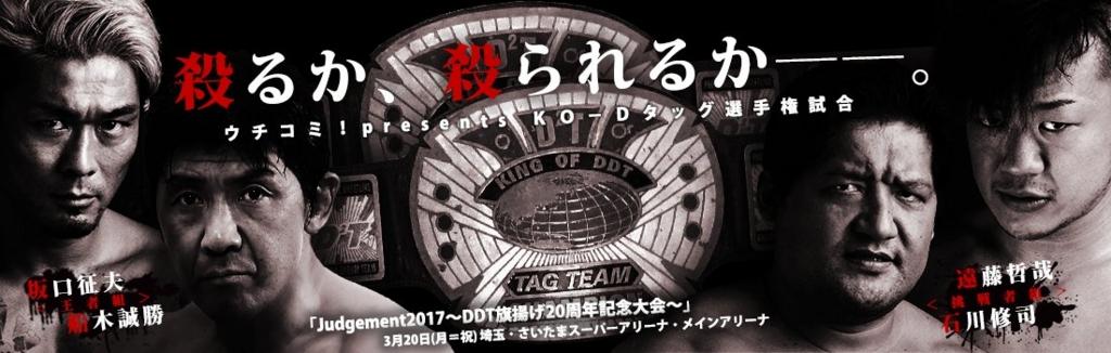 f:id:yuikaoriyui:20170327190253j:plain
