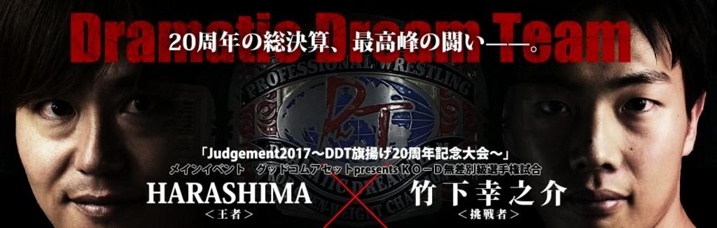 f:id:yuikaoriyui:20170327190256j:plain