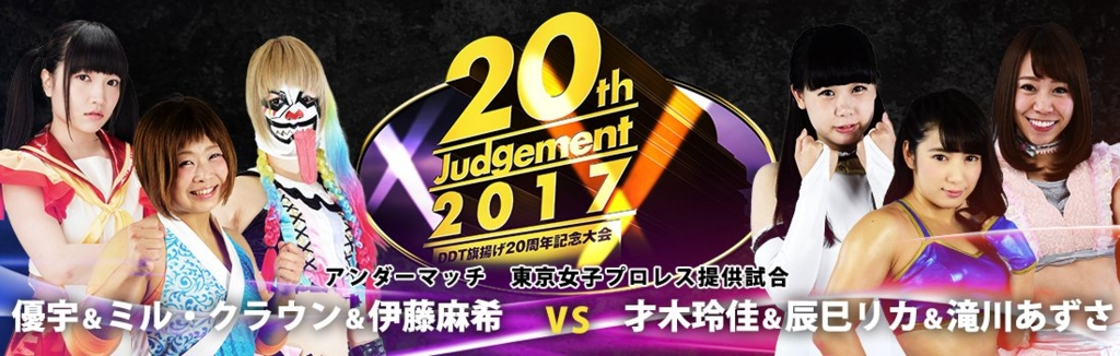 f:id:yuikaoriyui:20170327190407j:plain