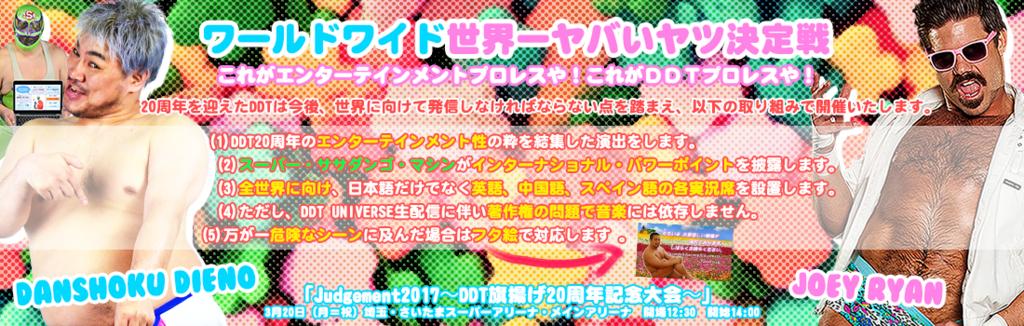 f:id:yuikaoriyui:20170327190859j:plain