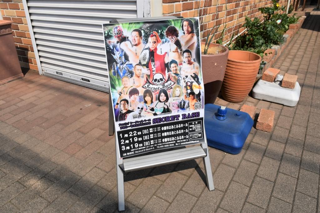 f:id:yuikaoriyui:20170327212536j:plain