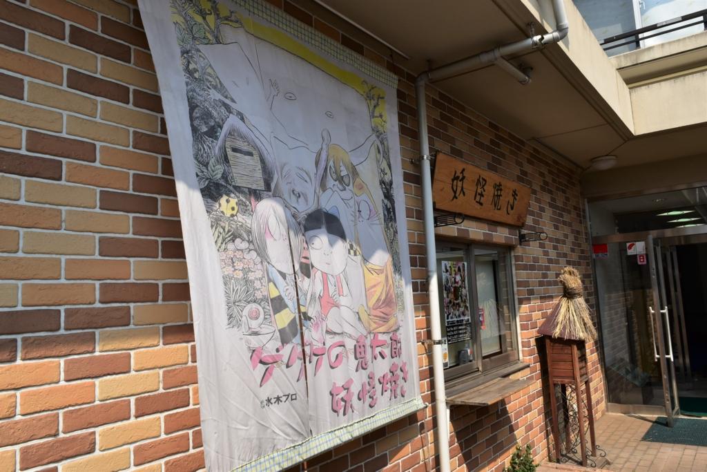 f:id:yuikaoriyui:20170327212537j:plain
