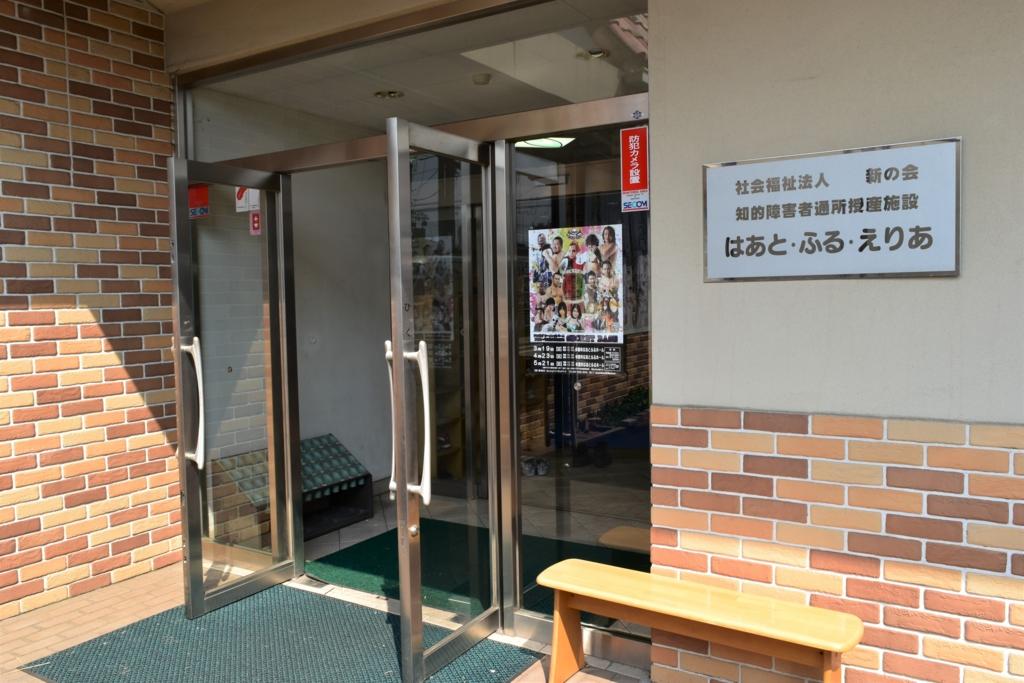 f:id:yuikaoriyui:20170327212538j:plain