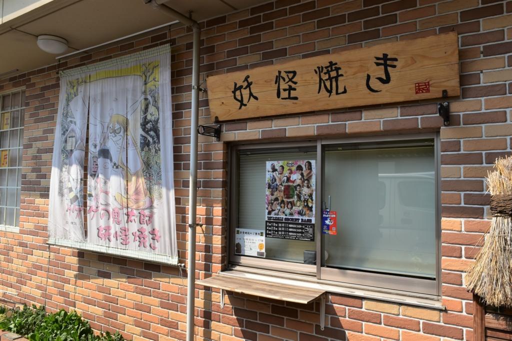 f:id:yuikaoriyui:20170327212539j:plain