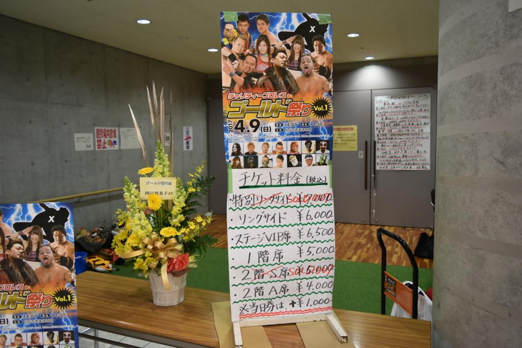 f:id:yuikaoriyui:20170410224141j:plain