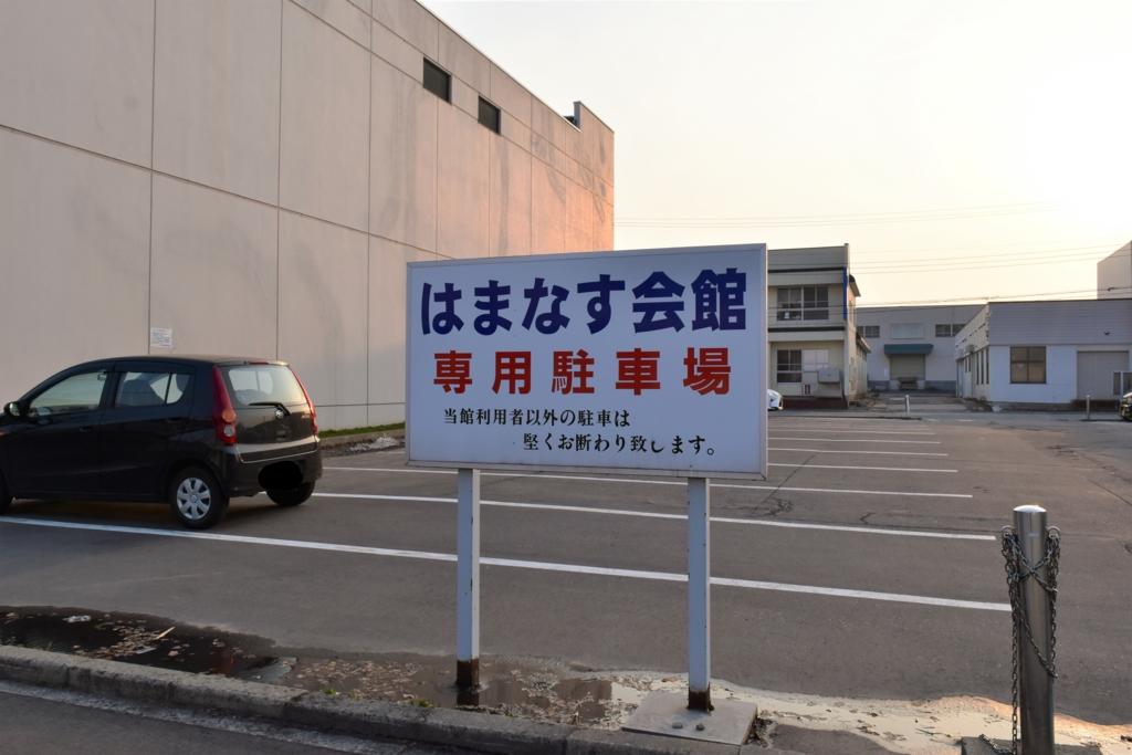 f:id:yuikaoriyui:20170418011452j:plain