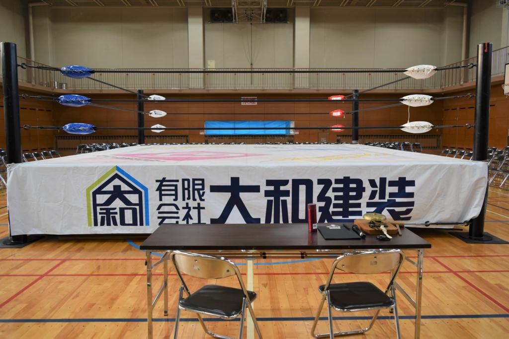 f:id:yuikaoriyui:20170418012500j:plain
