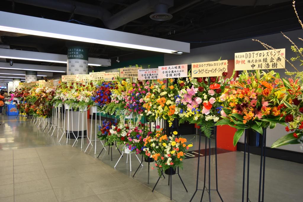 f:id:yuikaoriyui:20170419210005j:plain