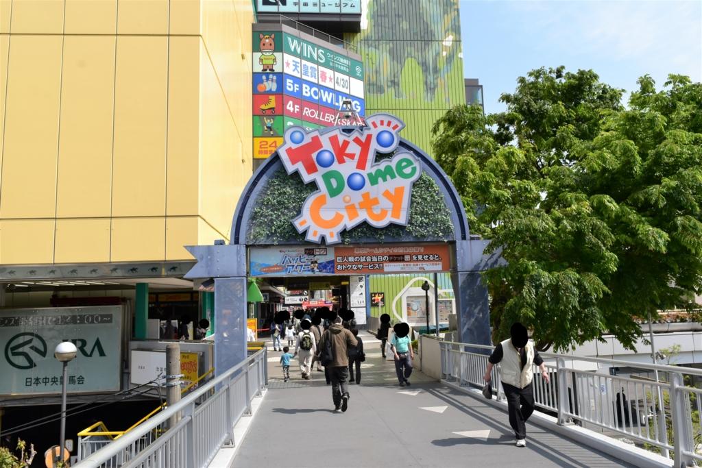 f:id:yuikaoriyui:20170503003242j:plain