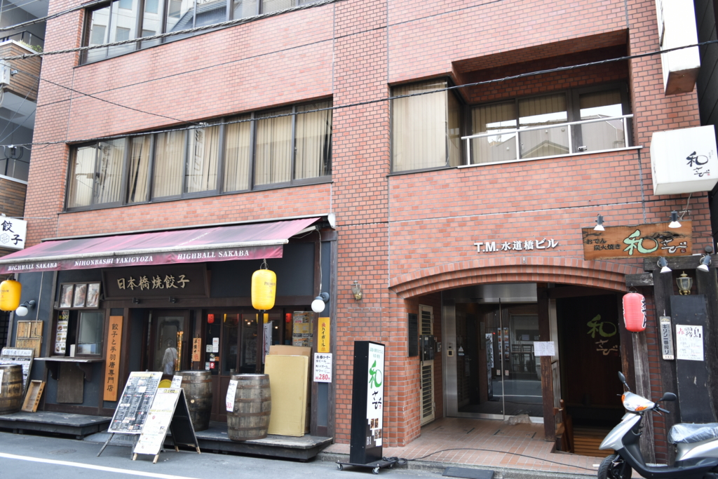 f:id:yuikaoriyui:20170503003246j:plain