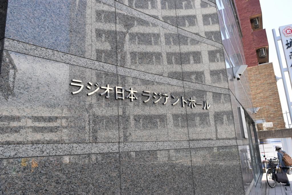 f:id:yuikaoriyui:20170506233206j:plain