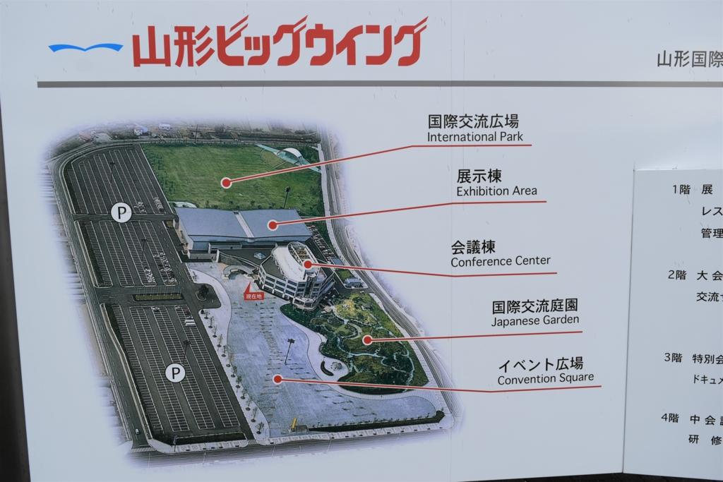 f:id:yuikaoriyui:20170507225506j:plain