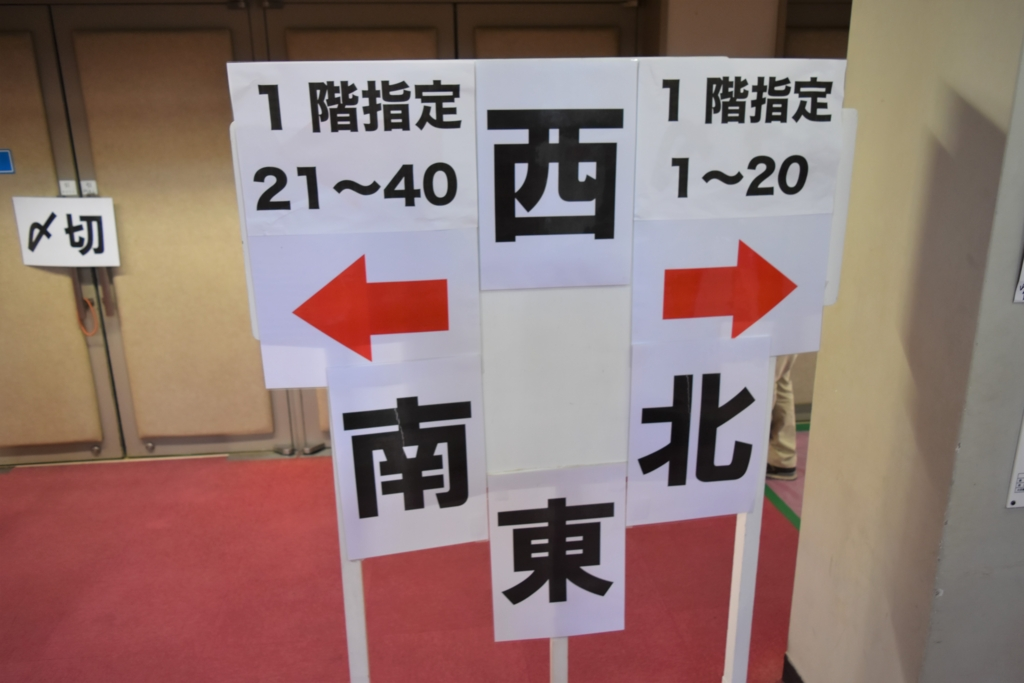 f:id:yuikaoriyui:20170510224200j:plain
