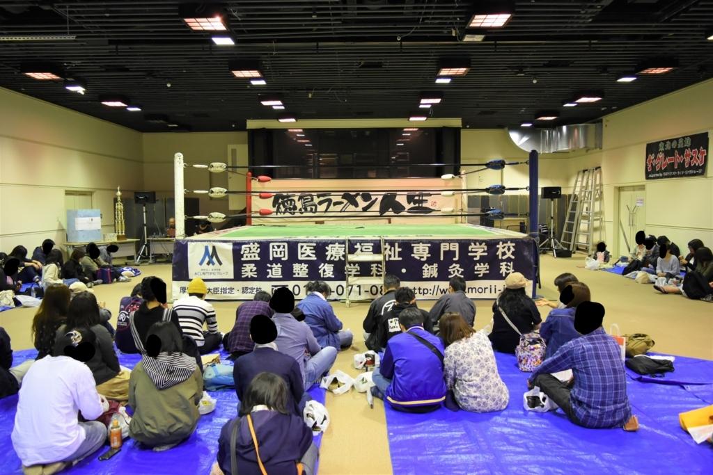 f:id:yuikaoriyui:20170606225616j:plain