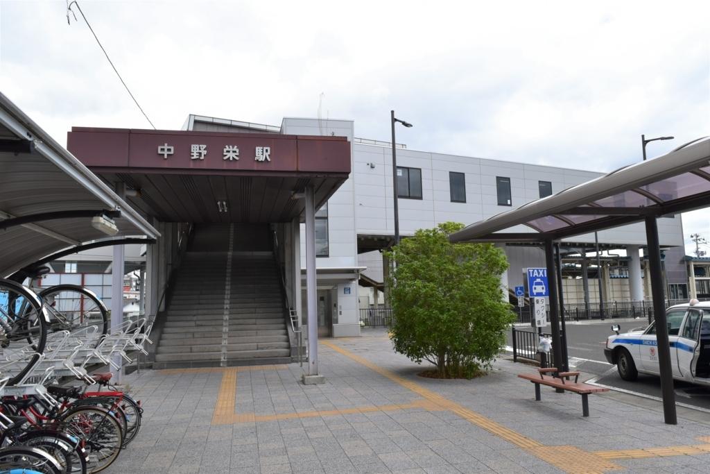 f:id:yuikaoriyui:20170607204044j:plain