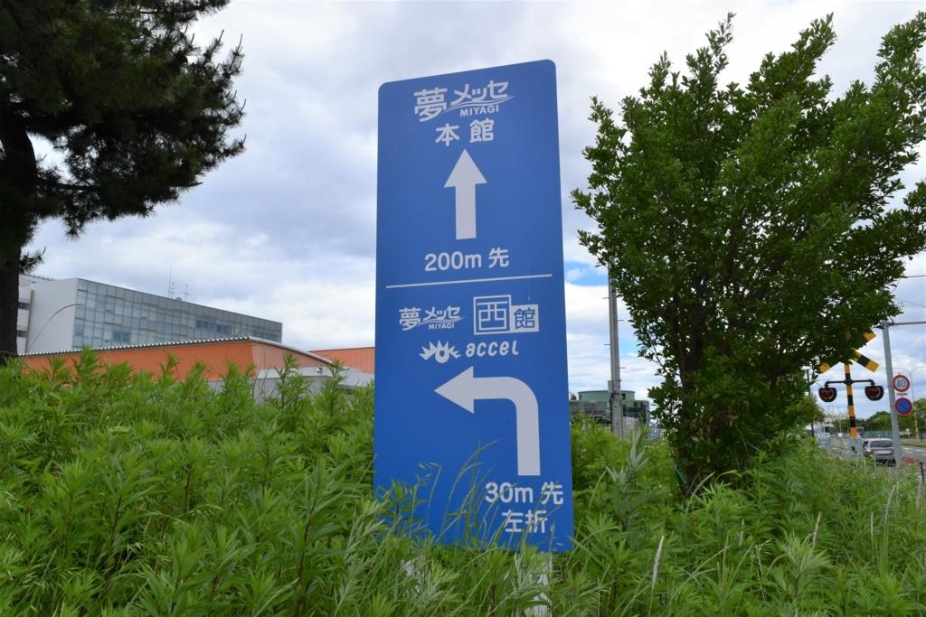 f:id:yuikaoriyui:20170607204050j:plain