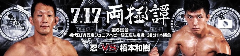 f:id:yuikaoriyui:20170706194006j:plain
