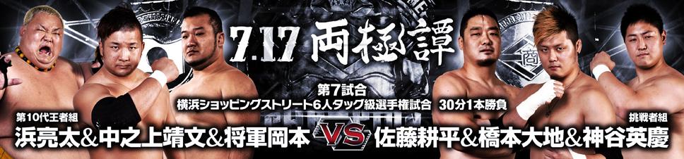 f:id:yuikaoriyui:20170706194010j:plain