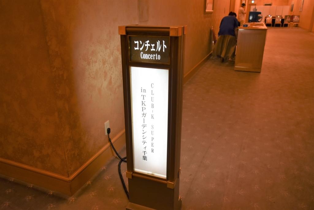 f:id:yuikaoriyui:20170724225937j:plain