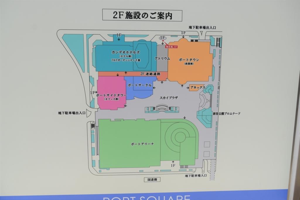 f:id:yuikaoriyui:20170724225939j:plain