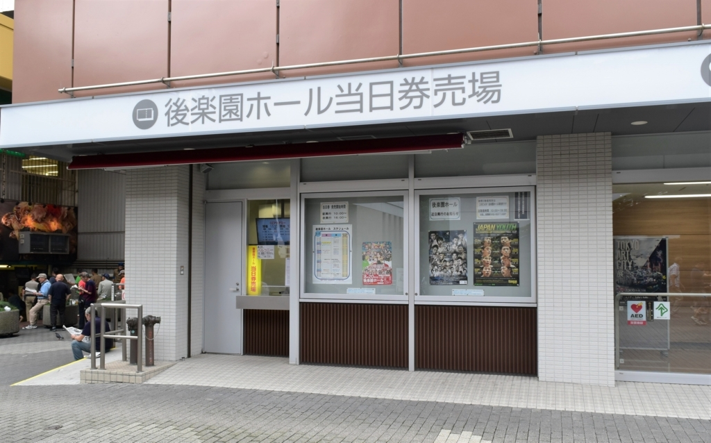 f:id:yuikaoriyui:20170821212406j:plain