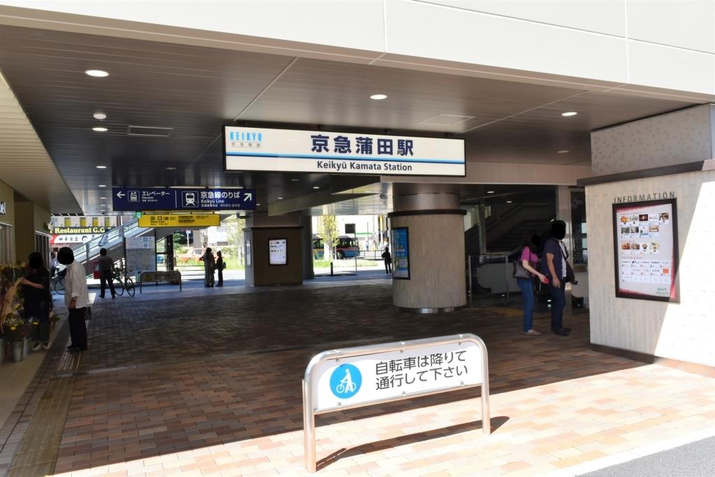 f:id:yuikaoriyui:20170920235113j:plain