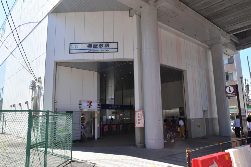 f:id:yuikaoriyui:20170920235408j:plain