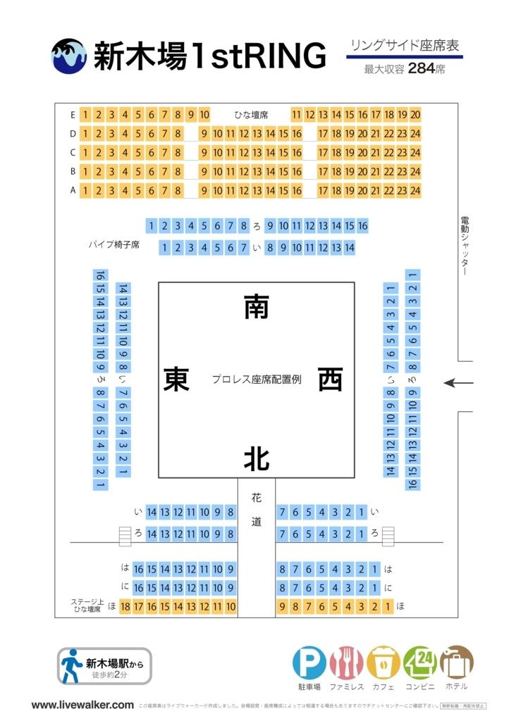 f:id:yuikaoriyui:20170923225816j:plain