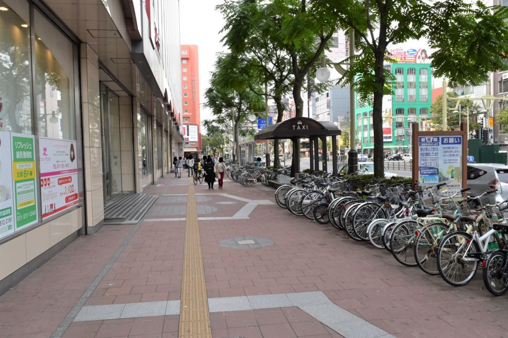 f:id:yuikaoriyui:20171012122834j:plain