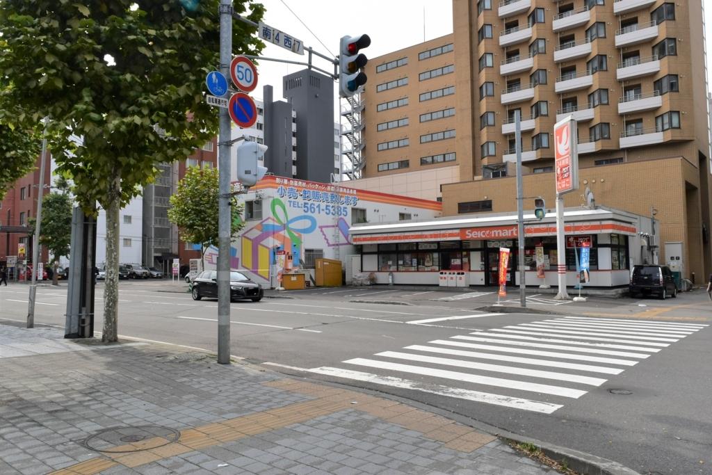f:id:yuikaoriyui:20171012123100j:plain