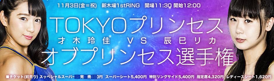 f:id:yuikaoriyui:20171103182552p:plain