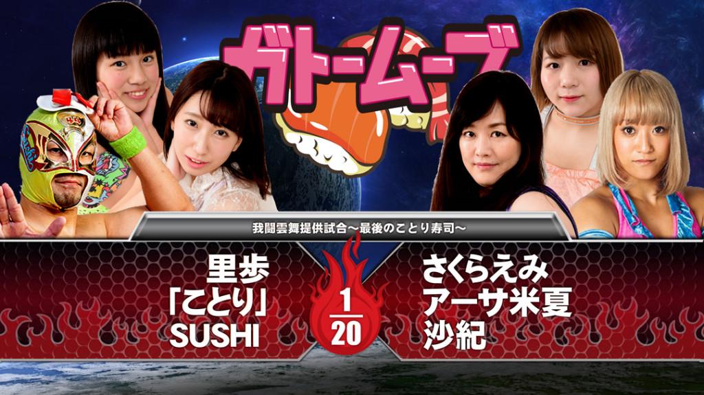 f:id:yuikaoriyui:20171120103519j:plain