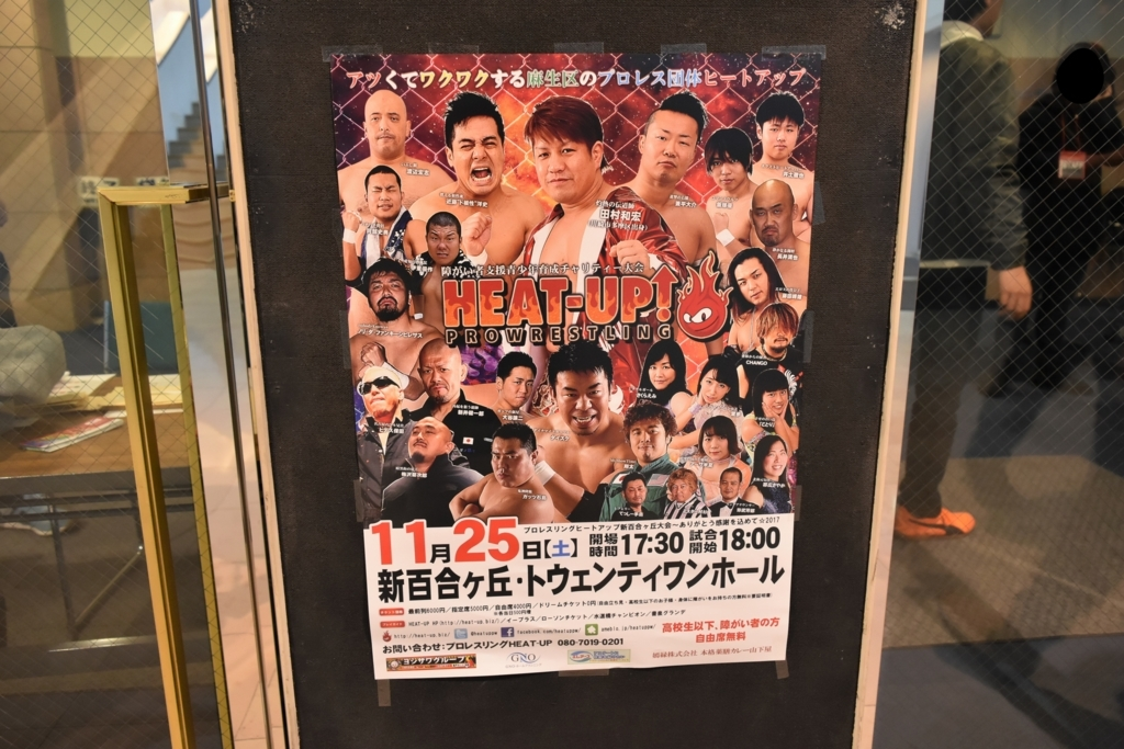 f:id:yuikaoriyui:20171205052205j:plain