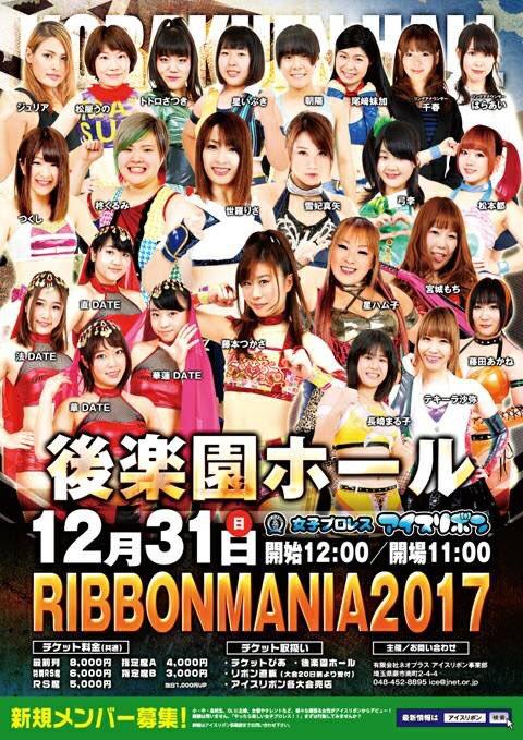 f:id:yuikaoriyui:20171216100632j:plain