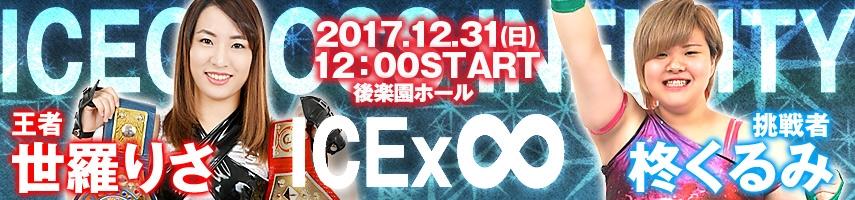 f:id:yuikaoriyui:20171227015216j:plain