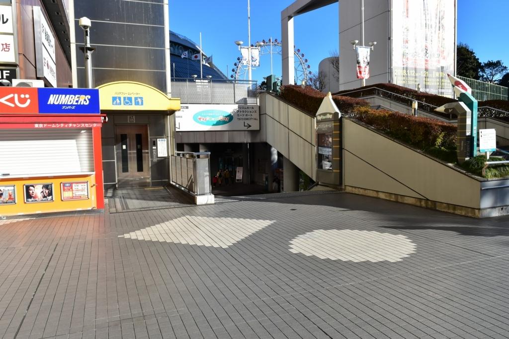 f:id:yuikaoriyui:20180103151533j:plain