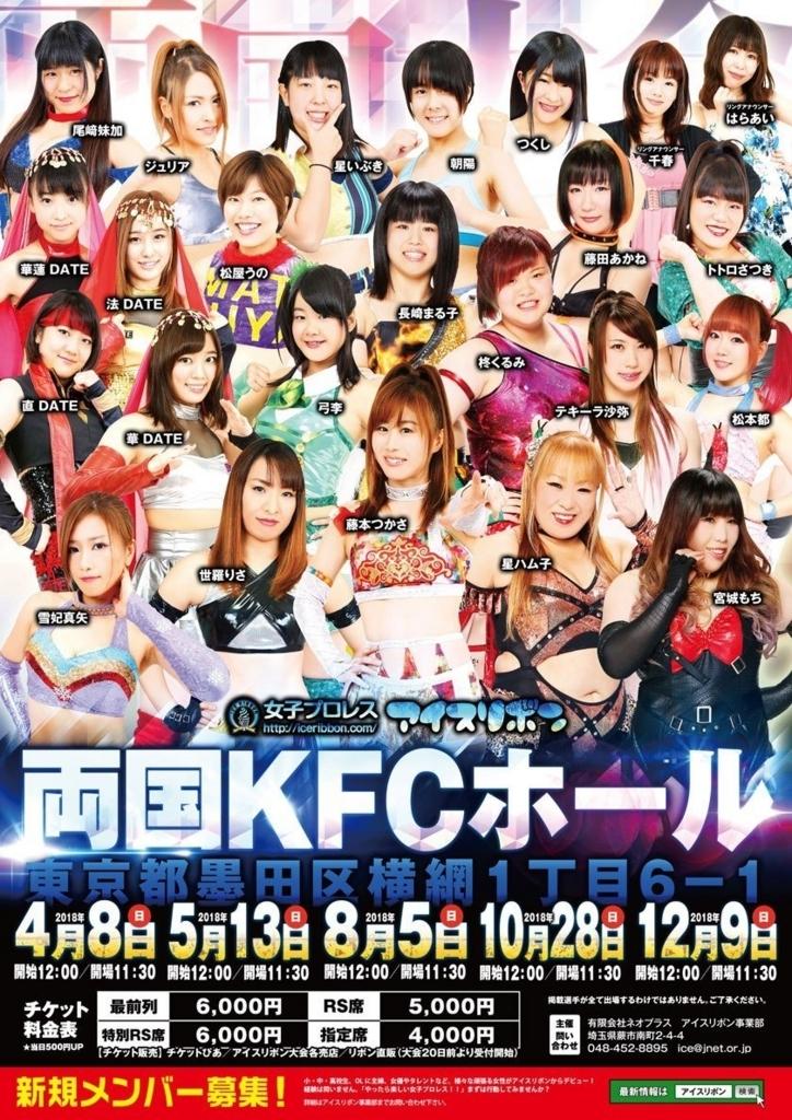 f:id:yuikaoriyui:20180417211547j:plain