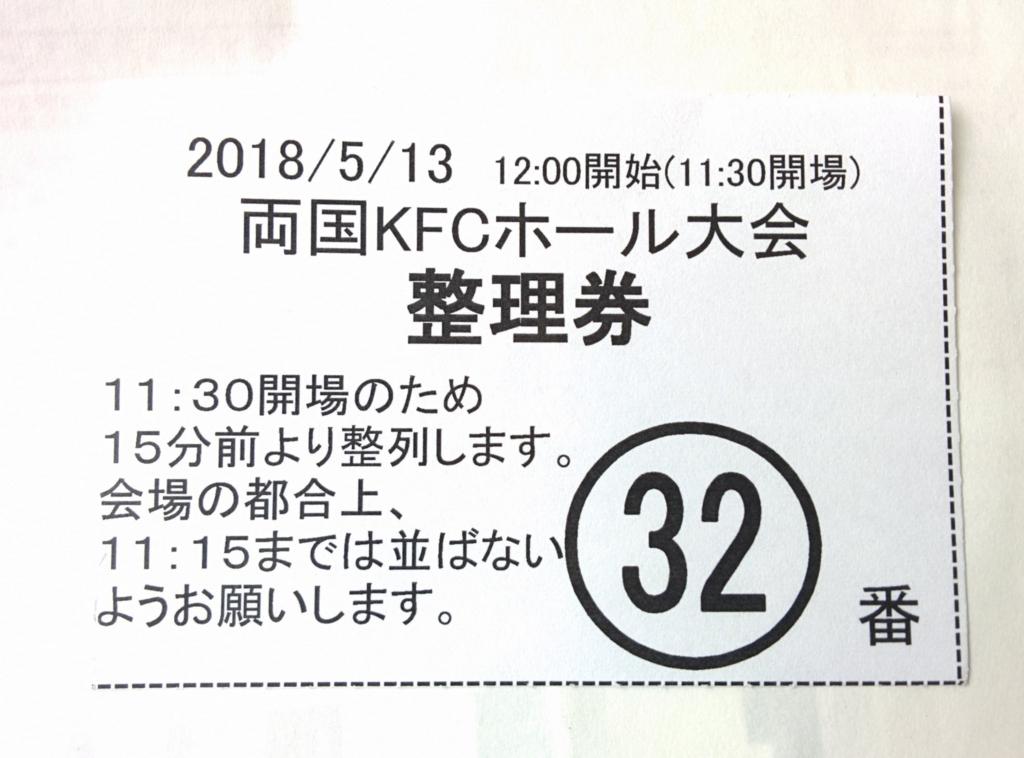 f:id:yuikaoriyui:20180515011405j:plain