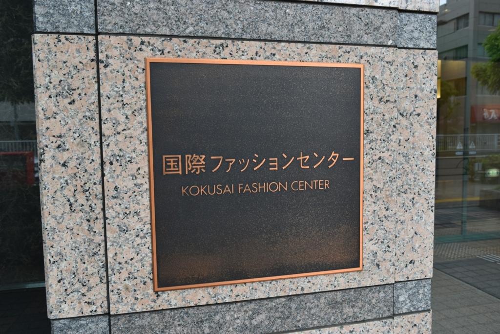 f:id:yuikaoriyui:20180515224818j:plain