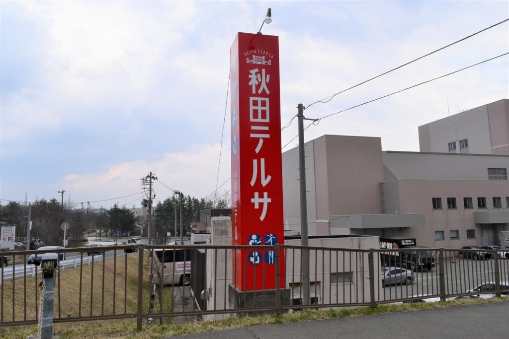 f:id:yuikaoriyui:20180516202636j:plain
