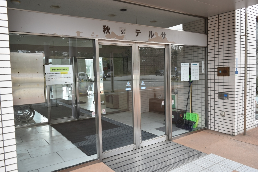 f:id:yuikaoriyui:20180516203006j:plain