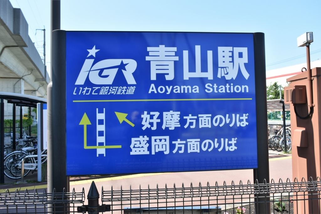 f:id:yuikaoriyui:20180520113500j:plain